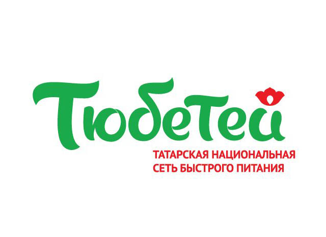 Первая татарская халяль-сеть быстрого питания «Тюбетей»