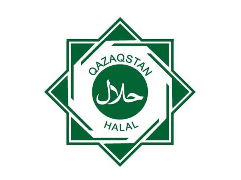 Халяль Казахстан