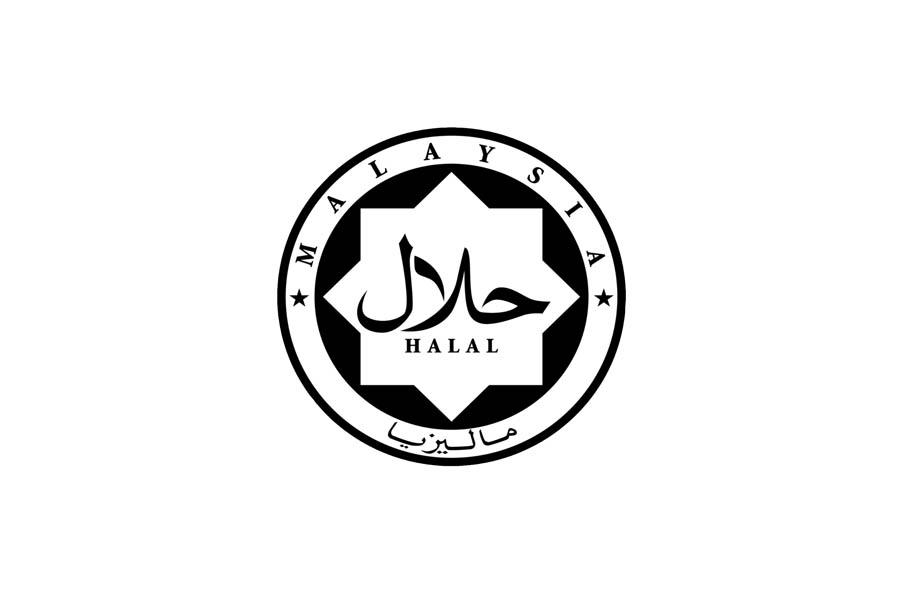 Халяль Малайзия