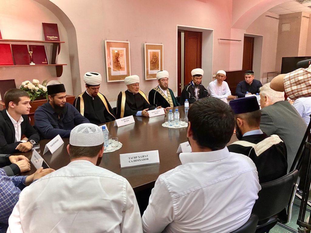 Совещание духовных лидеров мусульман регионов РФ