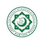 МЦСИС «Халяль»  защитил своё наименование