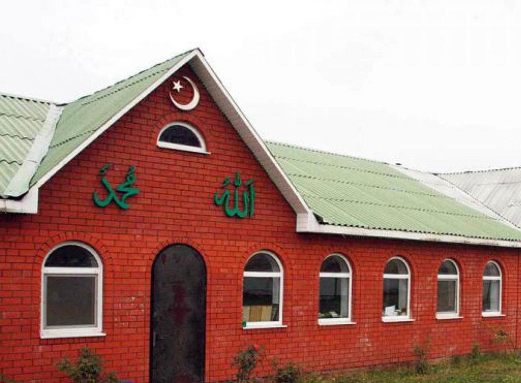 Мусульманский молитвенный дом в Тамбове