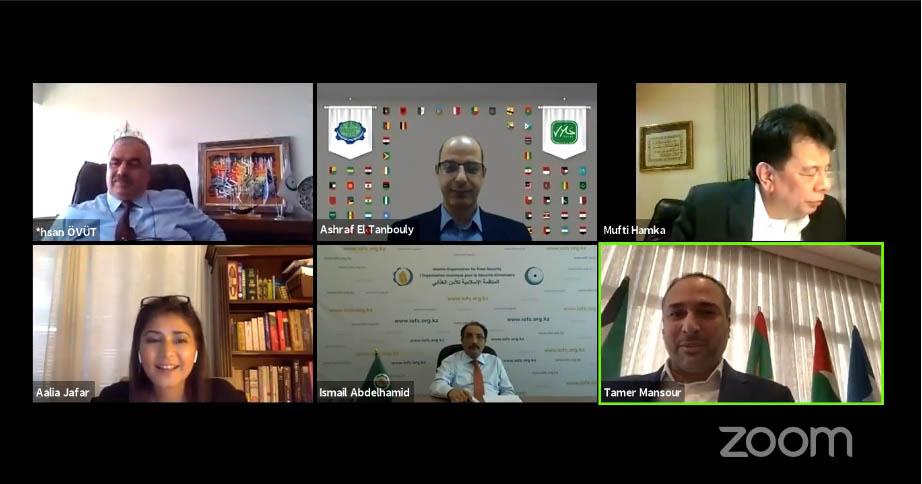 Международная онлайн-конференция ICCIA по рынку халяль
