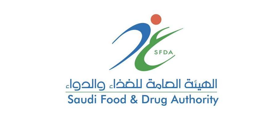 Saudi Food and Drug Authority