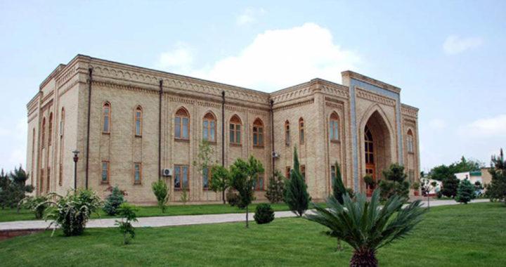 Управление мусульман Узбекистана