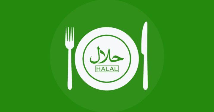 Халяль
