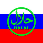 РФ развивает сертификацию халяль, видя потенциал экспорта