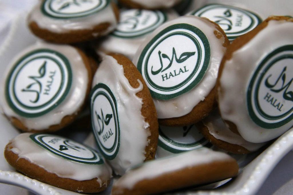 Халяльные печенья