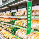 Российским производителям халяль помогут с экспортом
