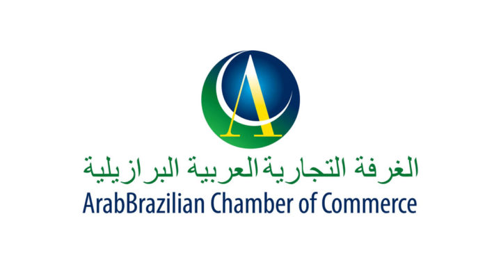 Арабско-Бразильская Торговая Палата (Arab Brazilian Chamber of Commerce, ABCC)