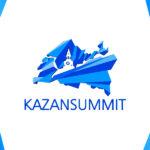 «KazanSummit 2021» пройдет в Казани в июле