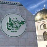 В Болгаре 5 июня отметят принятие Ислама Волжской Болгарией